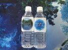 新パッケージ富士山百年水