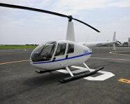 【ふるさと納税】J-1ヘリコプター貸切!富士山遊覧小山町限定プレミアムコース(東京発着)