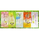 【ふるさと納税】(定期便)農林水産大臣賞・日本茶AWARD入...