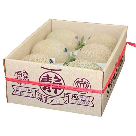 【ふるさと納税】クラウンメロン白級 中玉6玉入(12か月連続お届け) 【定期便・果物類・メロン青肉】