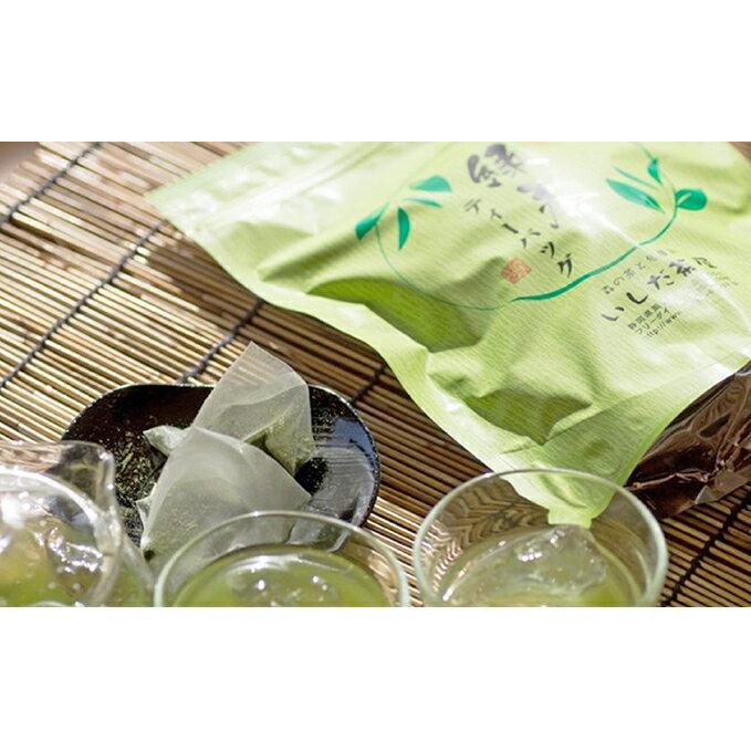 茶葉・ティーバッグ, 日本茶 B2 6