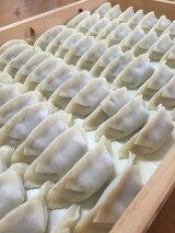 【ふるさと納税】冷凍花餃子110個(22個入×5袋)