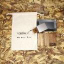 【ふるさと納税】黒皮鉄板 コットン袋付き 4点セット メスティン 厚さ3.2mm×85mm×140mm【1215178】