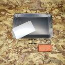 【ふるさと納税】黒皮鉄板 250×165用 4点セット 厚さ4.5mm×250mm×165mm【1215493】