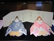 彩色陶雛(黒板、屏風含む)