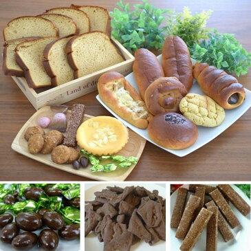 【ふるさと納税】糖質制限のパン&チョコレート