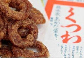 【ふるさと納税】日本一硬いお菓子!?古えより伝わる伝統の銘菓「あかだ・くつわ」詰合せ