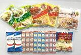 【ふるさと納税】チーズ商品の詰め合わせセット