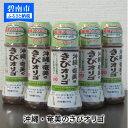 【ふるさと納税】沖縄・奄美のきびオリゴ 350g×6本 H0...