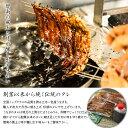 【ふるさと納税】創業大正九年 日本料理小伴天 三河一色産うなぎの炭火焼