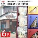 【ふるさと納税】A033.味の老舗青山 銘菓詰合せ化粧箱