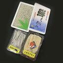 【ふるさと納税】G0214 【数量限定】蒲郡海鮮市場限定品 めひかり唐揚げ+ニギスフライ+ちりめんじゃこセット