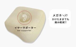 【ふるさと納税】G0278三河木綿カバー読書枕HONTO