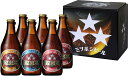 【ふるさと納税】25-1_ミツボシビール 飲みくらべセット