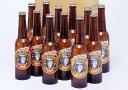【ふるさと納税】25-2_犬山ローレライ麦酒12本セット