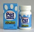 【ふるさと納税】C-14_Pet Health ARA/DHA(半年分)