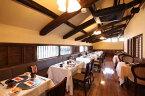 【ふるさと納税】26-18_フレンチ創作料理奥村邸ランチペア食事券