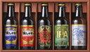 【ふるさと納税】11-3_金しゃちビール 受賞飲みくらべセット