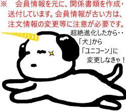 【ふるさと納税】13-9_サントリー 黒烏龍茶350ml 1ケース 画像2