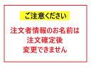 【ふるさと納税】65-5_両対面ベビーカー スマバギ(エクリプスネイビー) 3