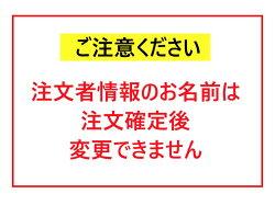 【ふるさと納税】13-9_サントリー 黒烏龍茶350ml 1ケース 画像1