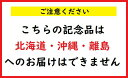【ふるさと納税】65-5_両対面ベビーカー スマバギ(エクリプスネイビー) 2