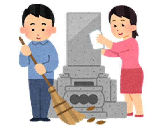 【ふるさと納税】No.070 知多市ふるさと墓地...の商品画像