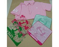 【ふるさと納税】No.081梅子オリジナルポロシャツセット(ピンクMサイズ)