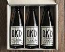 【ふるさと納税】No.104 OKD KOMINKA BREWING クラフトビールPLUM UME SAISON 3本セット&オリジナルオープナー / お酒 愛知県 特産品