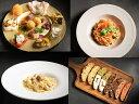 【ふるさと納税】イタリア前菜、カルボナーラ・トマトパスタ、焼