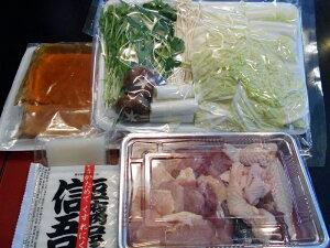 【ふるさと納税】名古屋コーチン鍋セット(2人前)