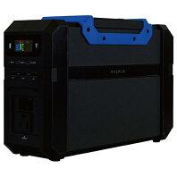 【ふるさと納税】ポータブルバッテリー TLB120 (BL) 【電化製品・充電・電気・防災】