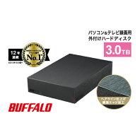 【ふるさと納税】BUFFALO/USB3.2(Gen1)対応外付けHDDブラック 3TB 【OA機器・タブレット・PC・電化製品】