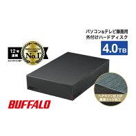 【ふるさと納税】BUFFALO/USB3.2(Gen1)対応外付けHDDブラック 4TB 【OA機器・タブレット・PC・電化製品】