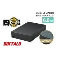 【ふるさと納税】BUFFALO/USB3.2(Gen1)対応外付けHDDブラック 6TB 【OA機器・タブレット・PC・電化製品】