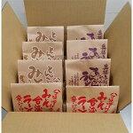 【ふるさと納税】名古屋ラーメン3種8食セット【1098792】