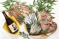 【ふるさと納税】知多産の干物セット(日本酒付)