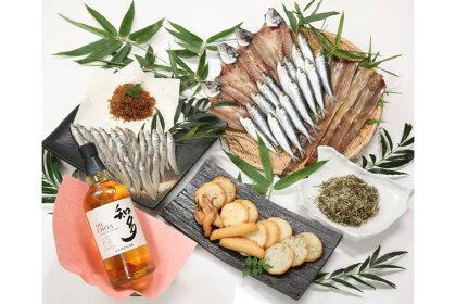知多産の肴セット(サントリーウイスキー知多付き)