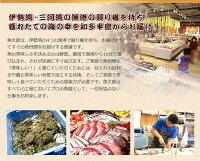 【ふるさと納税】魚太郎の人気干物ベスト7セット(サントリーウイスキー知多付き)