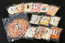 【ふるさと納税】ド〜ンと1300g! BIGなイカの鉄板焼きと光栄堂人気えびせんべい14袋の詰合