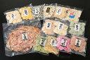 【ふるさと納税】ド〜ンと1300g! BIGなイカの鉄板焼きと高級素焼き(ノンフライ)えびせんべい14袋の詰合