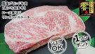 【ふるさと納税】デカっ!ブランド牛ロース【ワンポンドステーキ】シェアして食べよう!!