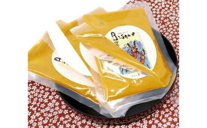 伊勢海老スープ(3パック)