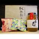 【ふるさと納税】三重県産 蜜匠 花々の蜜×はちみつのど飴