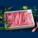 【ふるさと納税】松阪肉すき焼き用