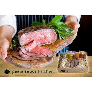 【ふるさと納税】松阪牛完熟手焼きローストビーフ 500g(ブロック)