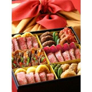 【ふるさと納税】「徳川御重 肉料理」引換券の商品画像