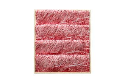 柿安本店 柿安特選黒毛和牛すき焼肉(肩ロース450g)