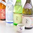【ふるさと納税】 桑名の地酒<上げ馬>純米酒バラエティセット(お猪口付)