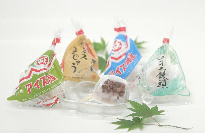 【ふるさと納税】 寿恵広 アイス饅頭詰め合せ